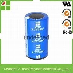 super capacitor circuits 2.7V 100F 120F 360F Solder Pin super capacitor esr