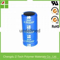 Farad Capacitor 2.7V 120F 22*50mm Ultra Battery Super Capacitors