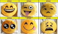 Cute Cheap Plush Emoji Pillows Hot Toys For Christmas 2015