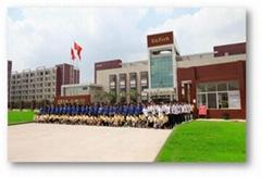Entech Manufacturing Huizhou Limited
