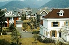 Prefab house asphalt shingle - roof tile asphalt shingles - fish scale asphalt s