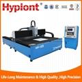 Fiber laser cutting machine ,fiber laser