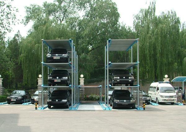 PJS(Parking lift) ground simple lifting parking system (principal & subordinate  4