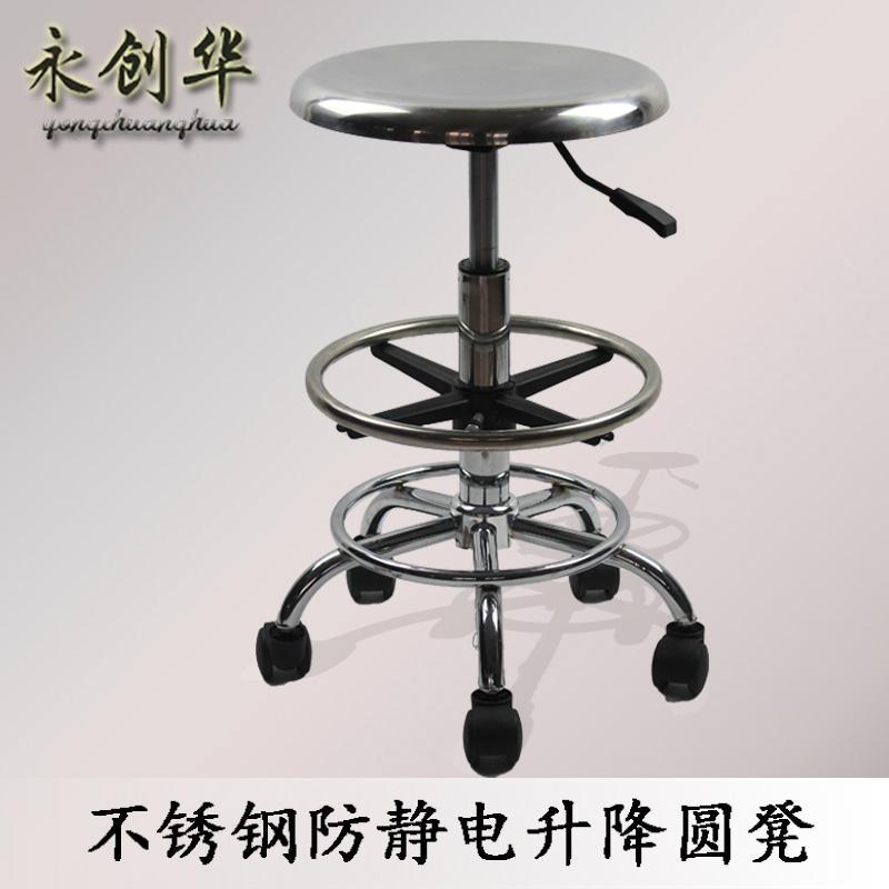 不鏽鋼防靜電昇降椅 1