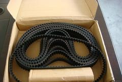 Auto V-Belt  AVX13X800 11.5X790 2XAVX13X1400