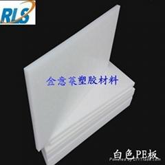 高密度聚乙烯(HDPE)板棒