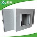 活性炭過濾箱 靜壓送風箱
