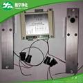 雙門電子互鎖 配淨化門聯動防止