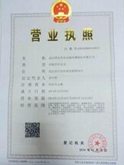 武汉博达兴业金属丝网制品有限公司