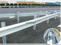 武汉高速公路波形梁防撞钢护栏 5