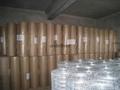武汉铁丝电焊网 3