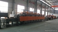 1.Continuous Mesh-belt and Quenching Furnace