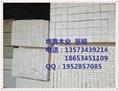 杨木LVL板材是出口机电做免熏