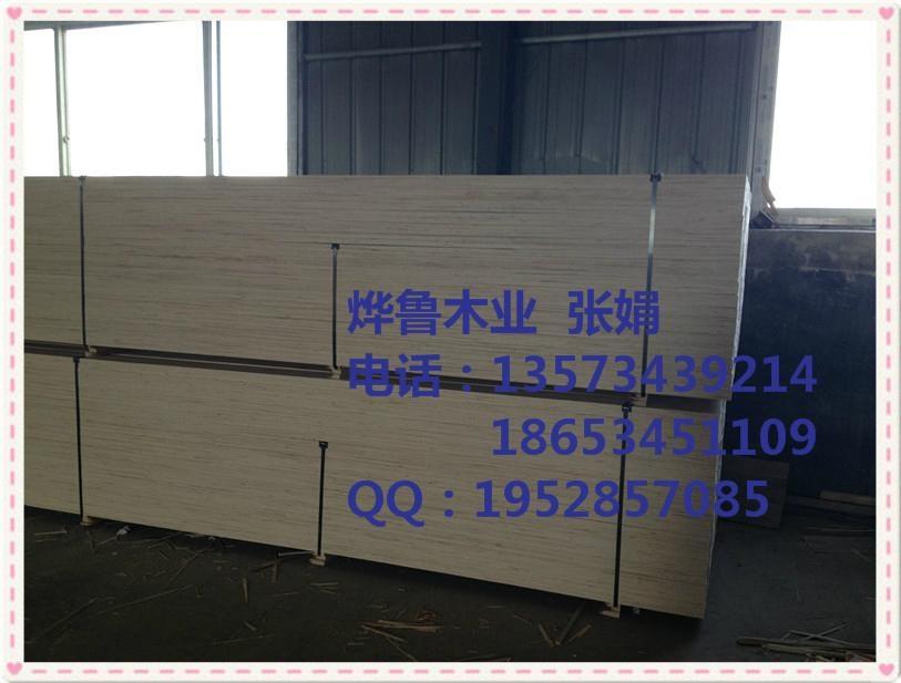 汽车配件出口包装用杨木LVL层积材顺向板 1