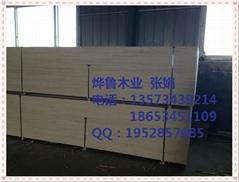 汽车配件出口包装用杨木LVL层积材顺向板
