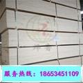 出口石材包装用免熏蒸木方LVL