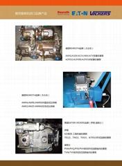液压泵维修 保养 翻新