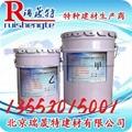 大型设备安装固定环氧灌浆料 3