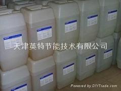 中性除锈剂RT-943