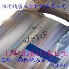 SUS301-csp不锈钢卷带