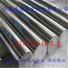 SUS303不锈钢棒材