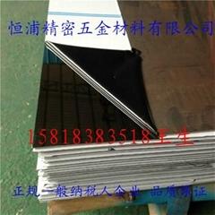 SUS316L不鏽鋼板材