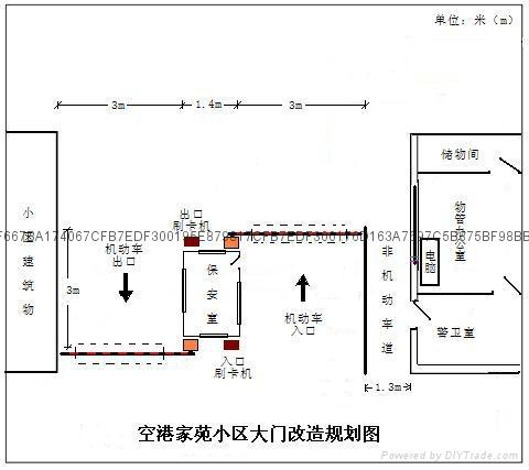 停車系統 5