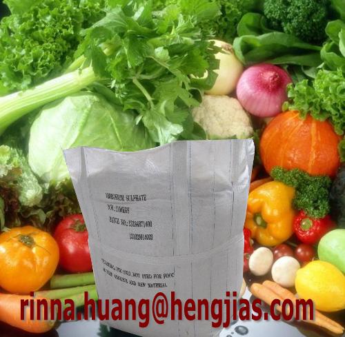 Ammonium Sulpahte Fertilizer 1