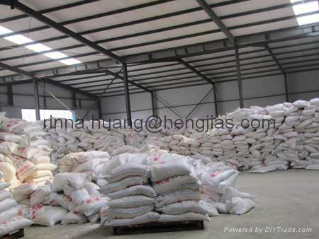 ammonium sulphate fertilizer 1