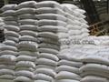 Ammonium Sulpahte granular Fertilizer 2