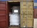 Ammonium Sulpahte granular Fertilizer 1