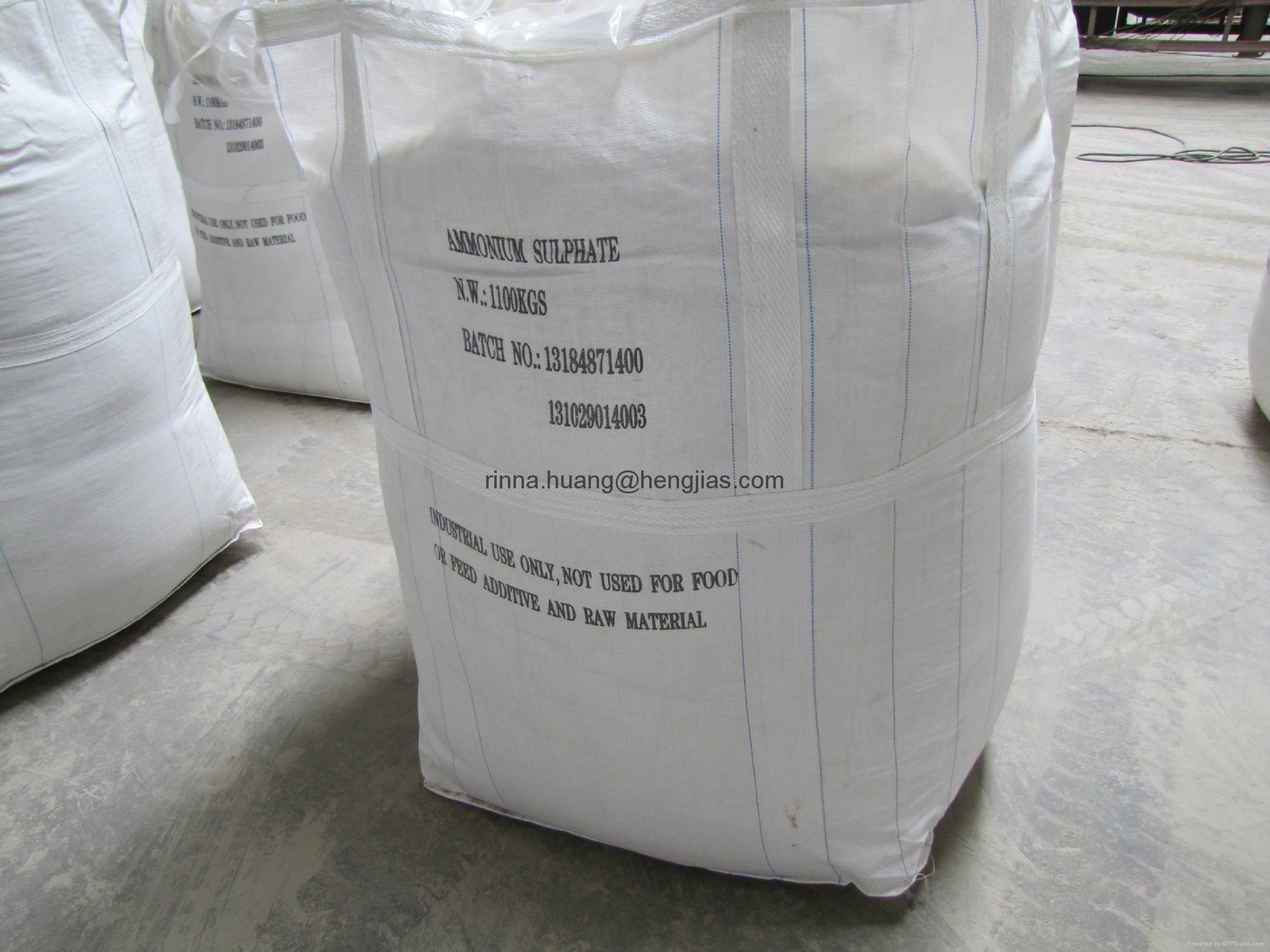 7783-20-2 fertilizer  1