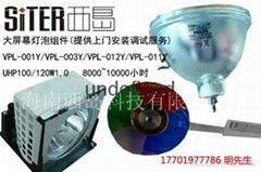 供应DLP机芯维修