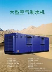 正規國營  酒店大型空氣制水機
