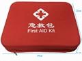 Emergency Rescue Bag 1