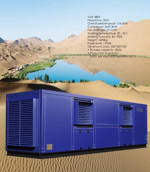 舰船工厂学校海岛专用大型空气制水机 5000L/天 1