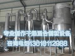 甲酸铬烘干设备