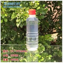 PP耐高溫塑料瓶28400