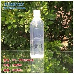 PP耐高溫飲料瓶28500