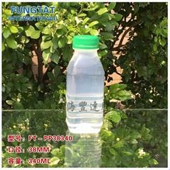 熱罐裝塑料瓶38340