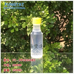 耐高温PP瓶38350B3