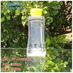 耐高温PP瓶38380A