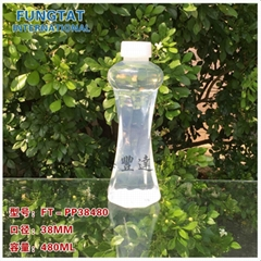 PP饮料瓶38480