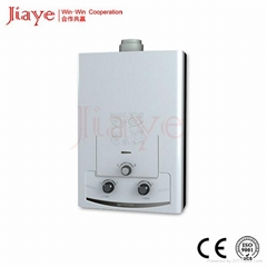2014 hot sale wall mounted wholesale gas hot water heater JY-PGW008