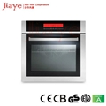 Hot selling 3.27kw 56L electric oven on