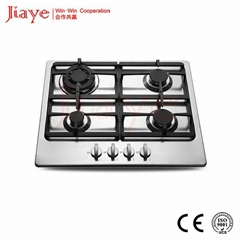 Automatic electronic ignition 2014 Hot sale cast iron kitchen hob JY-S4026