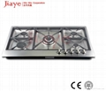 New technology kitchen appliance 5