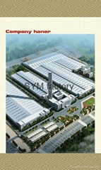 Shenyang SANYO Building Machinery CO.,LTD