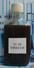 軟膜薄層防鏽油復合劑TD1-200