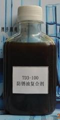 硬膜薄層防鏽油復合劑TD3-100